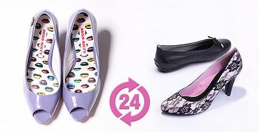 Maximální slevy na luxusní botičky
