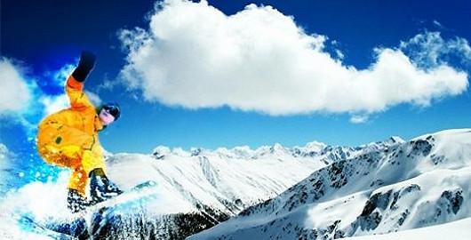 Třídenní lyžařský zájezd do italského Livigna se slevou 37 %
