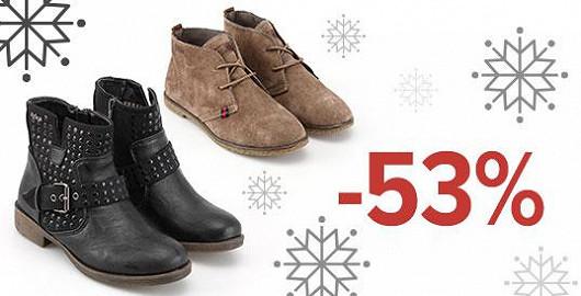 Výprodej zimních bot a kozaček