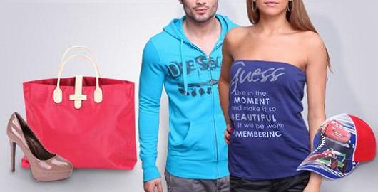 Výprodej: Jarní slevy na značkovou módu