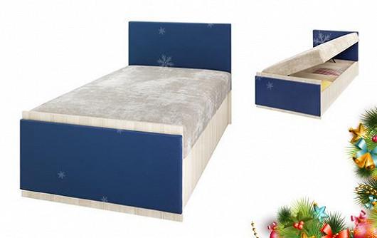 A co vaše děti, mají na čem spát? Jestli ne, máme pro ně super multifunkční lůžko
