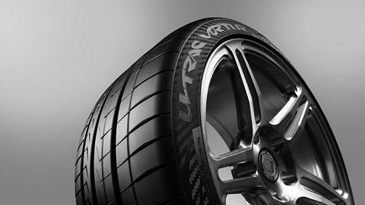 AXA ASSISTANCE pneupojištění vhodnotě 1500 Kč zdarma ke každé objednávce!