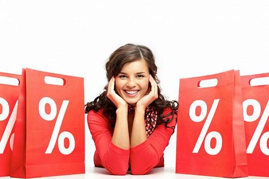 Výprodej zahájen: slevy až 86 %