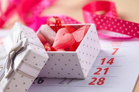 Využijte naší valentýnské akce a získejte od nás dárek - 2 měsíce členství v hodnotě 602 Kč zdarma!