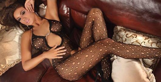 Udělejte si radost erotickým prádlem a ušetřete!