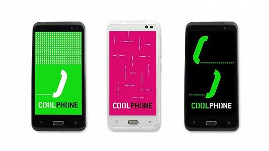 Kup si ACCENT COOL PHONE za bezkonkurenční cenu