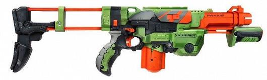 Adrenalinová automatická zbraň NERF Vortex Praxis, která neublíží a nic nepoškodí (Hasbro)