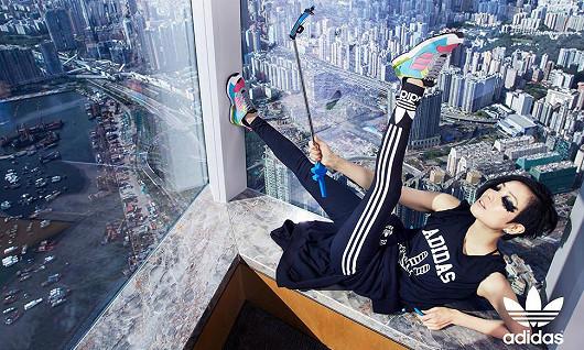 Adidas Originals již od 389 Kč!