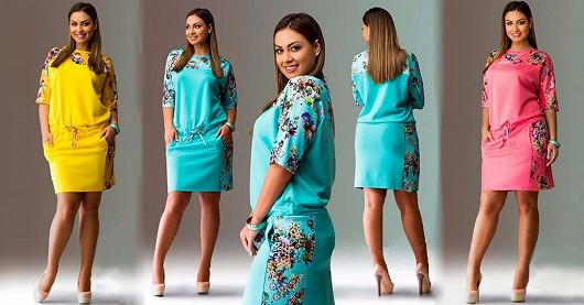 Elegantní plus size šaty Dawn – akční cena 359 Kč! Sleva 30 % a doprava zdarma!