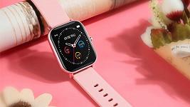 Fitness hodinky Watch Pro X5 s GPS splňují většinu nároků běžného uživatele a pořídíte je už za 999 Kč.