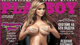 Anna Semenovič pro Playboy odhalila svou bujnou hruď.