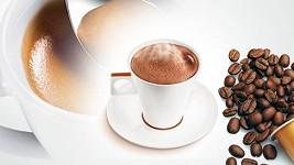 Víme první: Novinka pro všechny milovníky kávy!