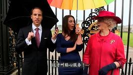 Čínský spot zesměšňuje britskou královskou rodinu.