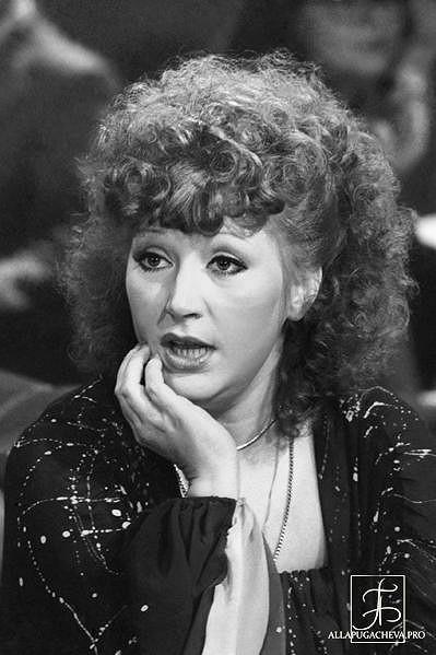 Alla Pugačova v roce 1980.