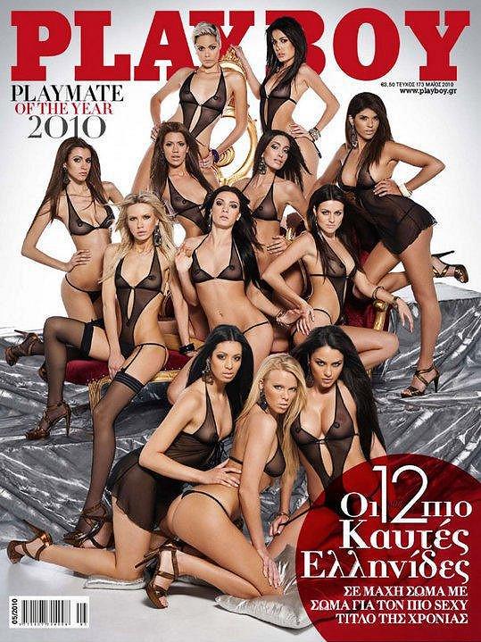 Veronika Basileiou pózovala i pro Playboy.