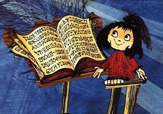 Malá čarodějnice výtvarníka Zdeňka Smetany.
