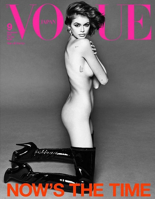Kaia Gerber na obálce japonského Vogue.