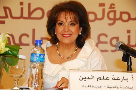 Její maminka Baria Alamuddin je okouzlující dáma.