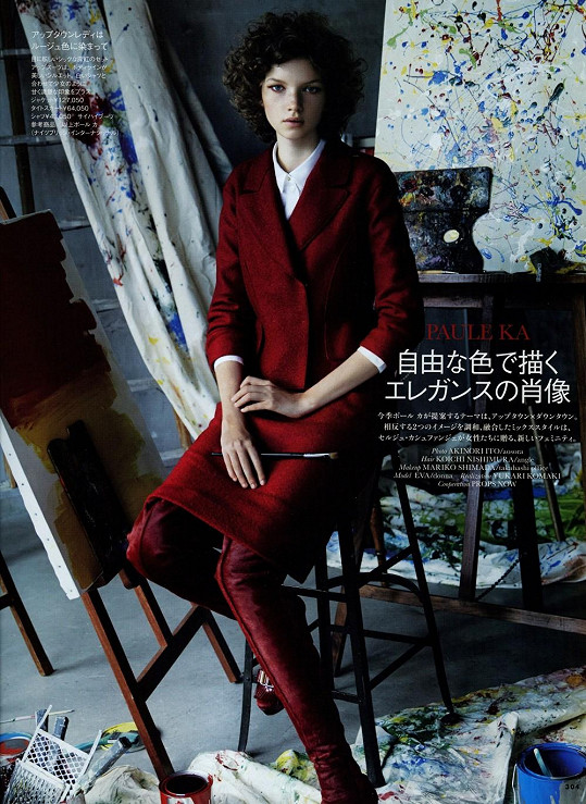 Eva v japonském časopisu