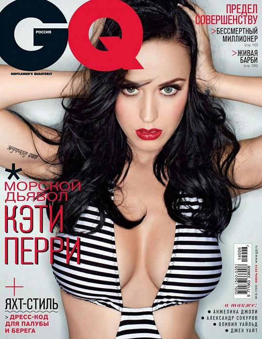 Katy pravidelně boduje v žebříčcích pánských časopisů.