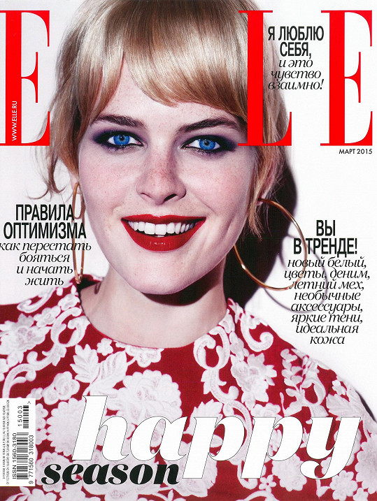 Hlaváčkovou fotil pro aktuální číslo ruské Elle David Burton.