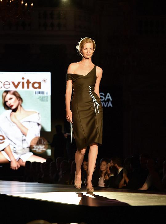 Denisa Dvončová je jediná Slovenka, která vyhrála světové finále soutěže Elite Model Look. Bylo to v roce 2003 v Singapuru. Momentálně Denisa kombinuje modeling a mateřské povinnosti.