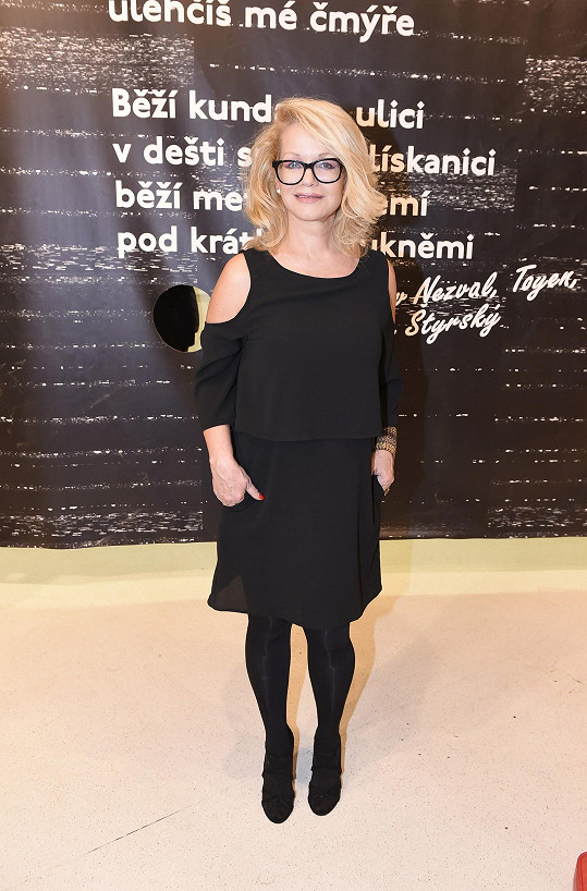 Jitka Asterová moderovala vernisáž tematické erotické výstavy Sexplicit vol. 3.