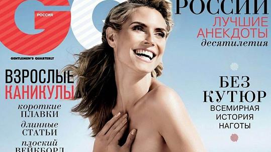 Letos v ruském červencovém čísle vypadá německá modelka až podezřele dokonale.